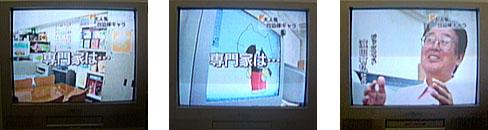 テレビ大阪の番組「ニュースBIZ」