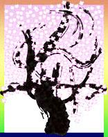 文字-ing Art書花(天使のさくら)/かんしゃ#1