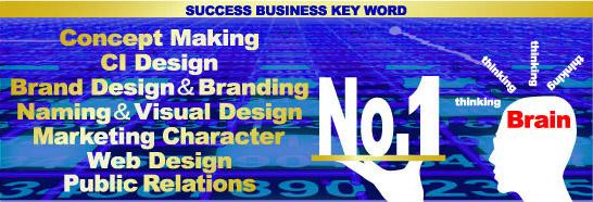ビジネスを成功に導く7つの戦略キーワード