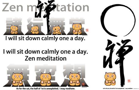 静かに座る猫1