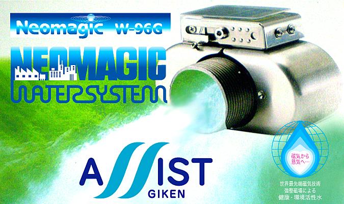 浄水器メーカーマークロゴ