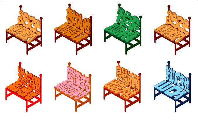 文字の椅子