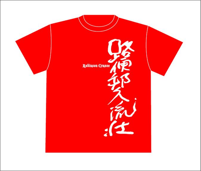 漢字シリーズ《英語名の漢字》