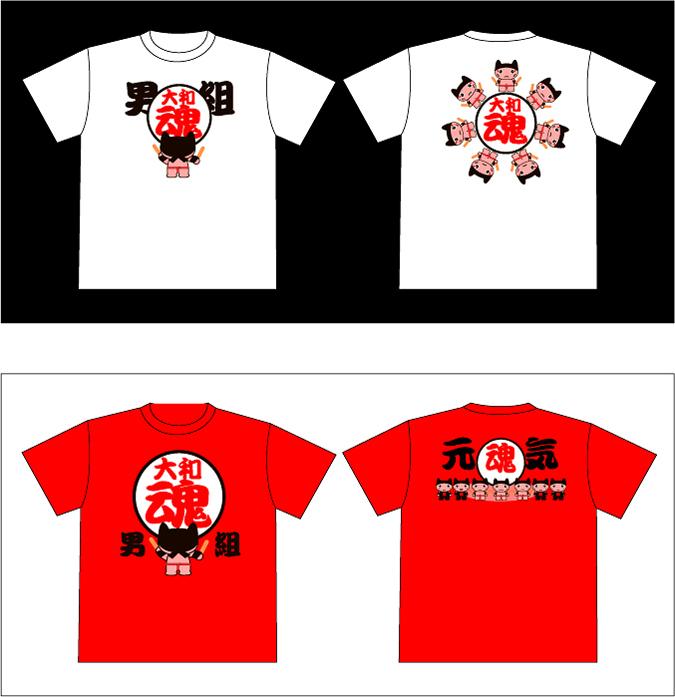 キャラクターのオリジナル・Tシャツ《男組》
