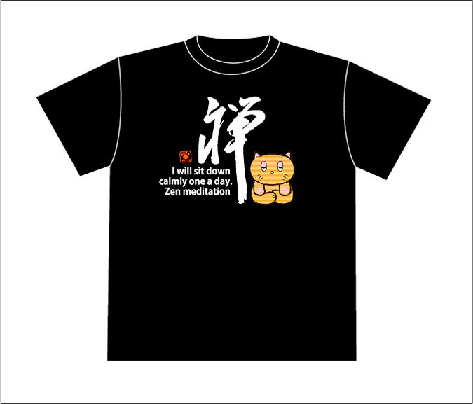 キャラクターのオリジナル・Tシャツ《座禅猫》
