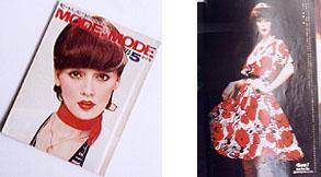 ファッション雑誌『MODE et MODE5』