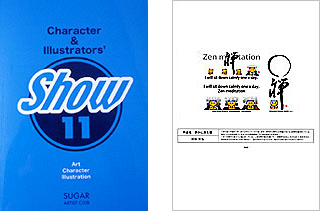 『Character & Illstrator's Show 11』