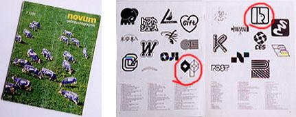 ドイツのグラフィックデザイン誌『novum』