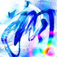 宙(そら)に描く書〈宙を翔る〉