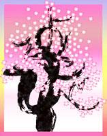 書花(天使のさくら)/よろこび#1